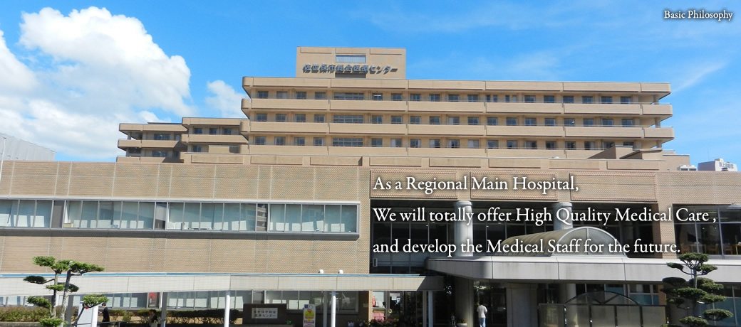As a Regional Main Hospital,We will totally offer High Quality Medical Care ,and develop the Medical Staff for the future.