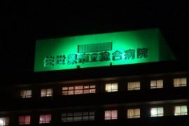 greenlightup01