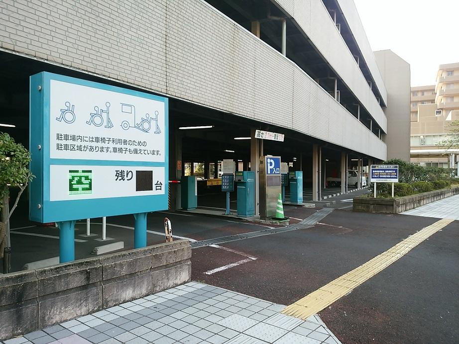 駐車場2017